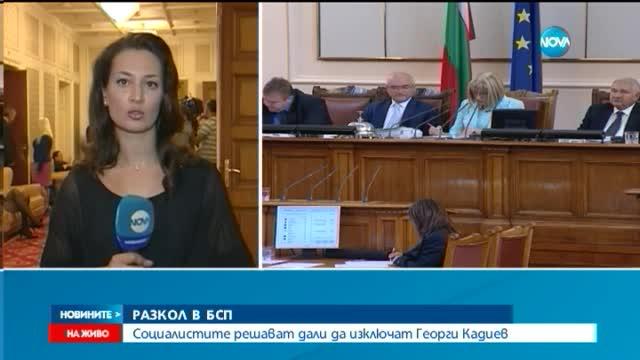 БСП изключи Георги Кадиев