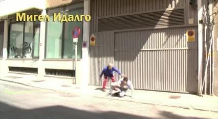 """""""С дъх на портокали"""" - първият български сериал в Испания"""