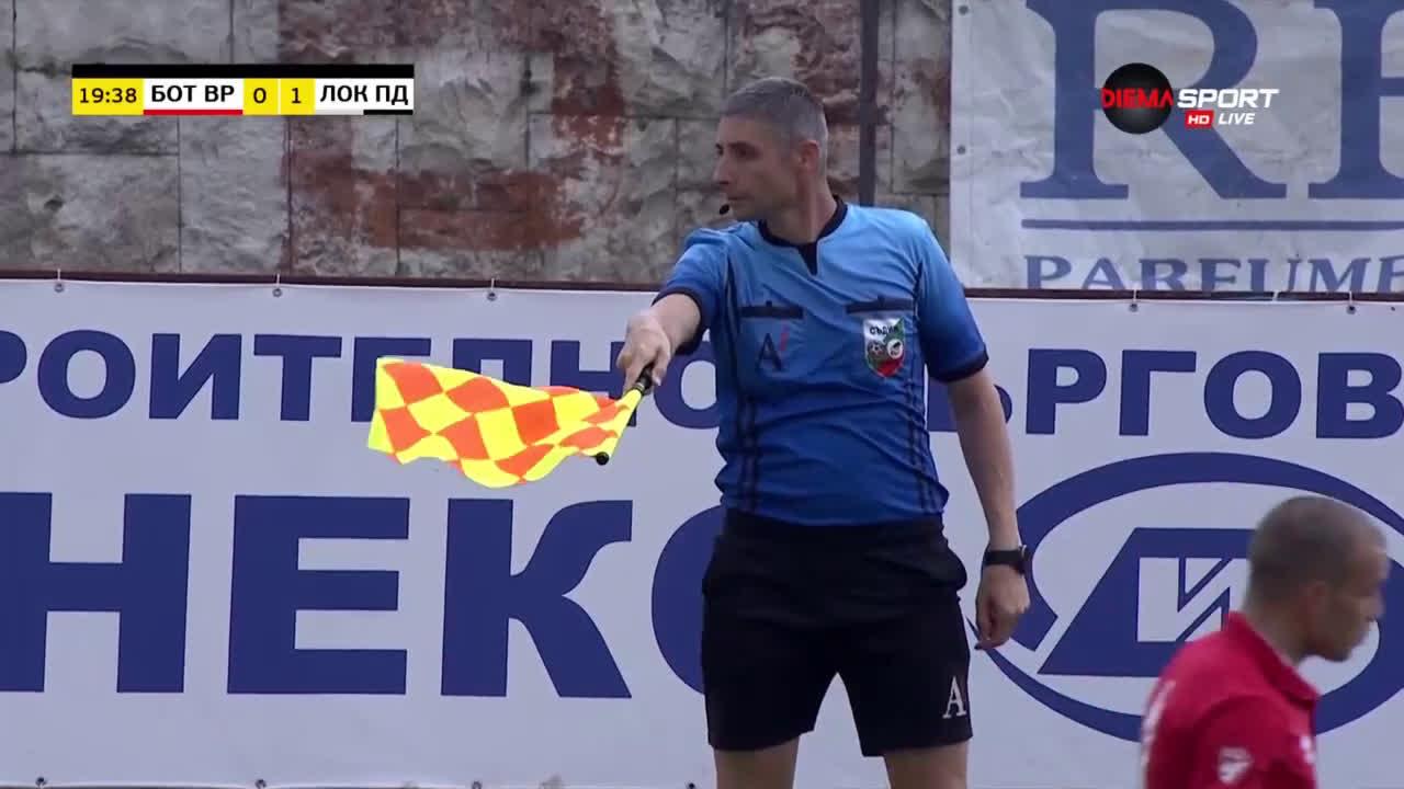 Ботев Враца - Локомотив Пловдив 0:2 /първо полувреме/