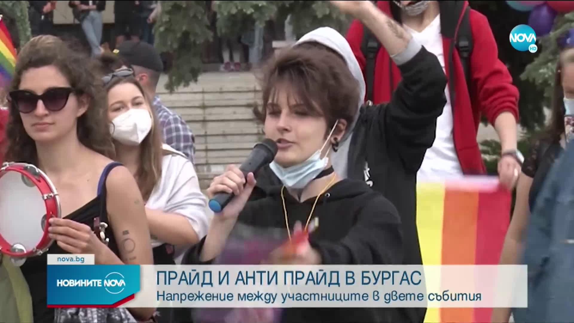 Гей парад и контрамитинг в Бургас