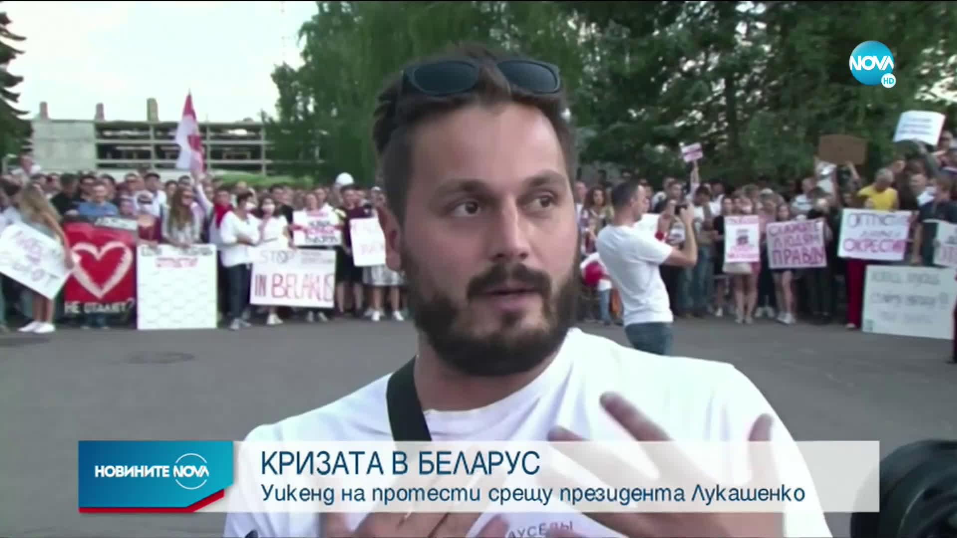 Служители на държавната телевизия на Беларус напуснаха, за да подкрепят протестите
