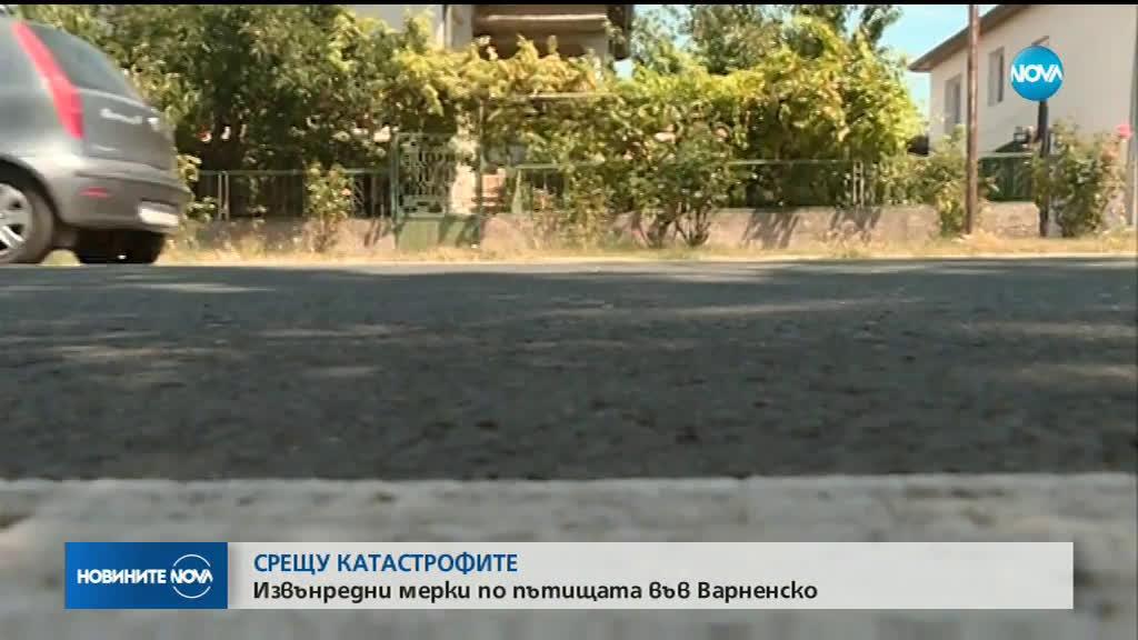 Расте броят на загиналите в катастрофи във Варненско