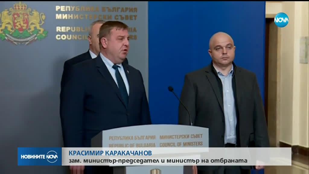 Каракачанов: Ситуацията в Габрово е овладяна, полицията си свърши работата