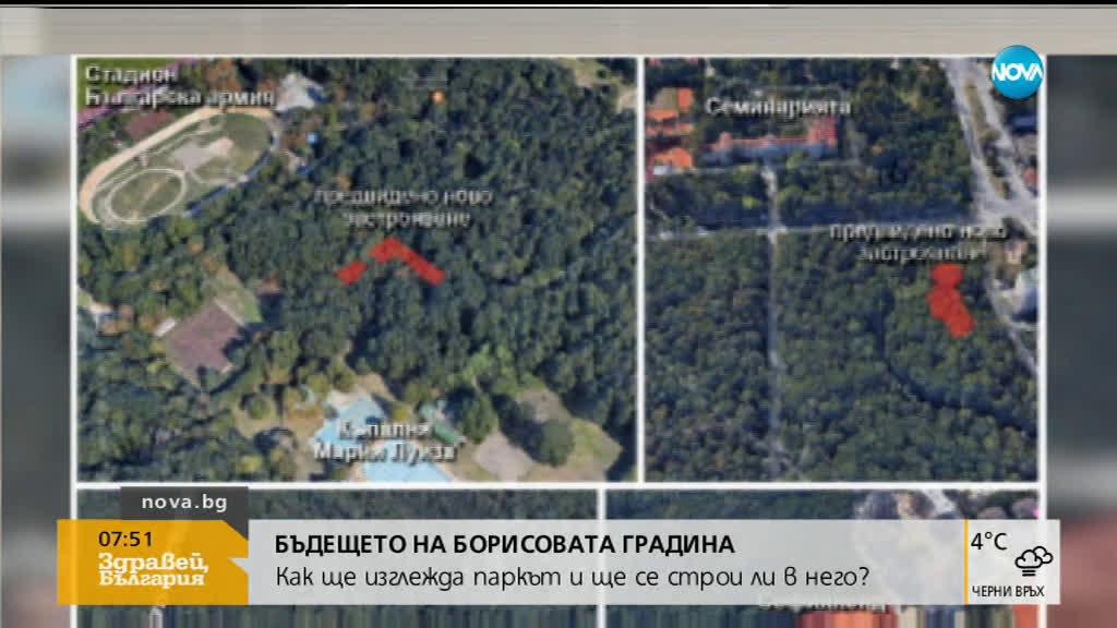 Главният архитект на София: Строителство в Борисовата градина няма да има