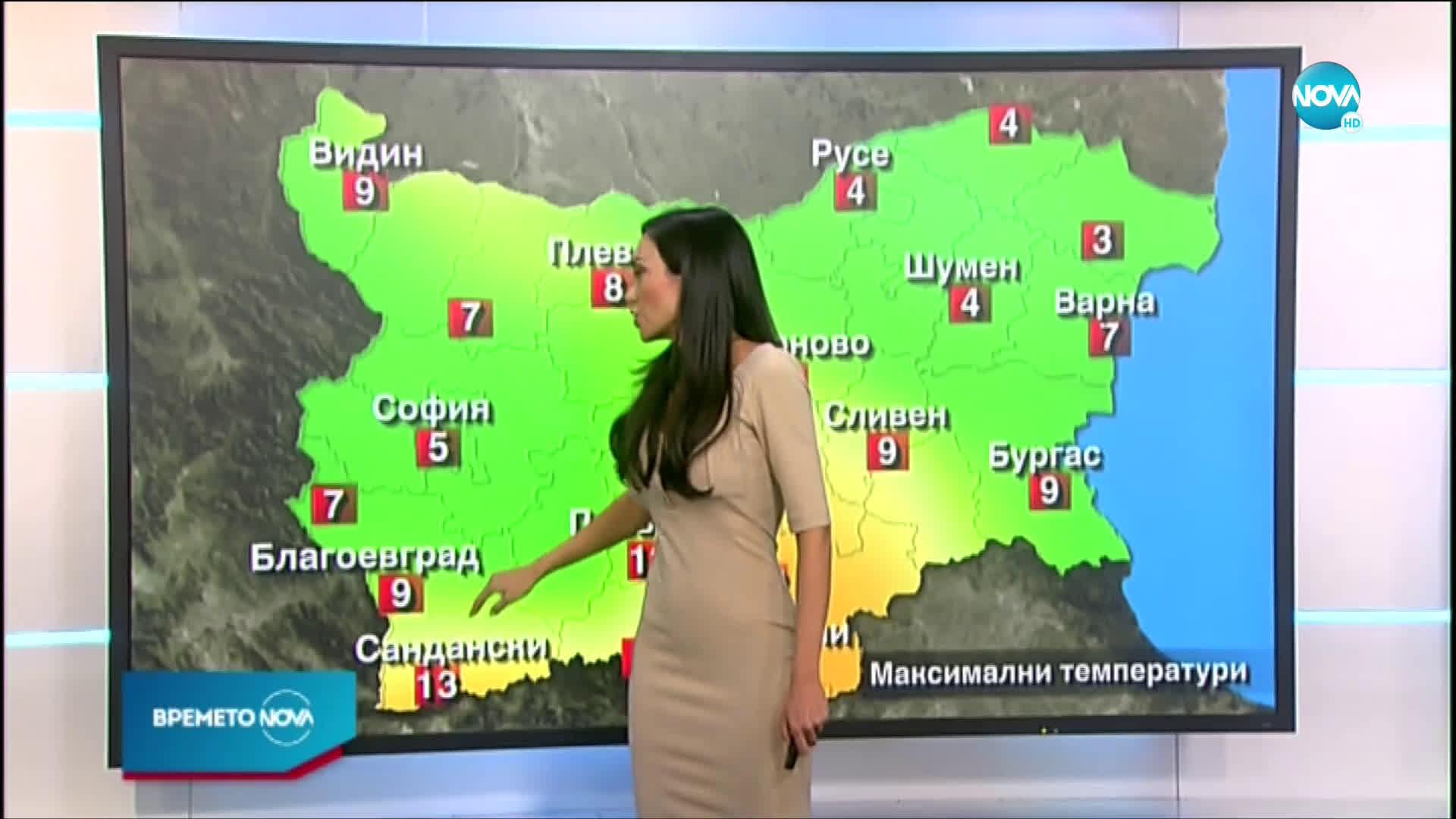 Прогноза за времето (06.03.2021 - обедна емисия)