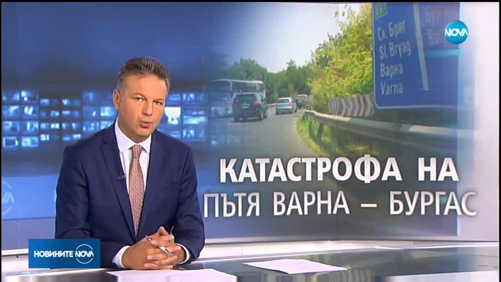 Жена и дете загинаха при тежка катастрофа на пътя Варна - Бургас