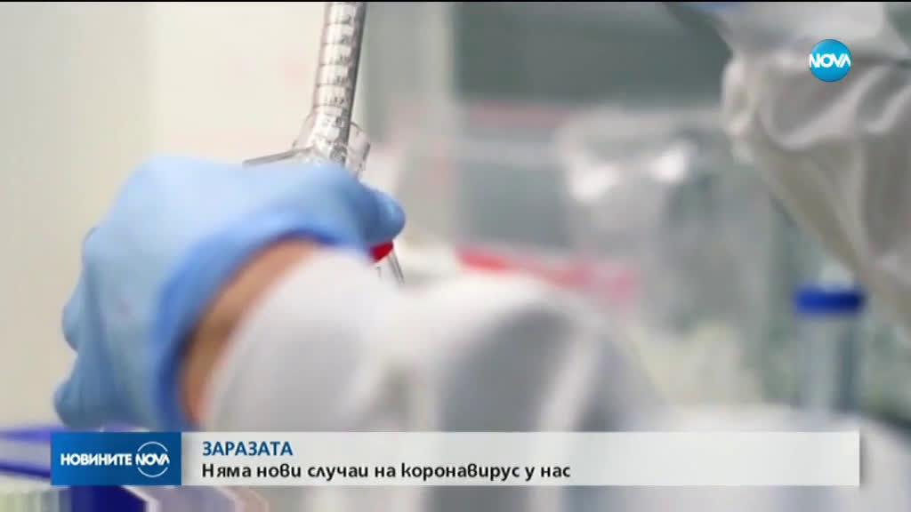 Кунчев: Държавата не трябва да се блокира, но социалният живот трябва да се промени