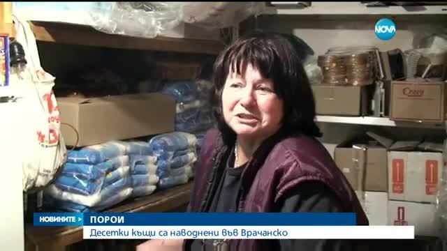 Десетки къщи са наводнени във Врачанско