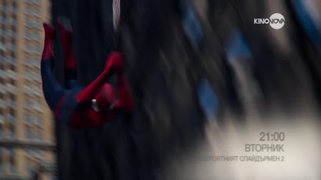 """""""Невероятният Спайдърмен 2"""" на 15 септември, вторник от 21.00 ч. по KINO NOVA"""