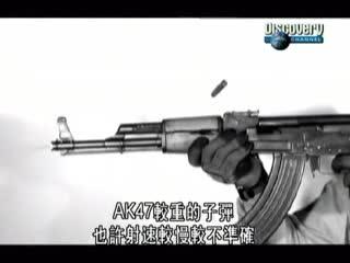 AK - 47 VS M - 16