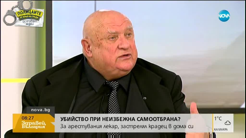 Джамбазки: Човек с 9 присъди трябва да чука камъни в затвора