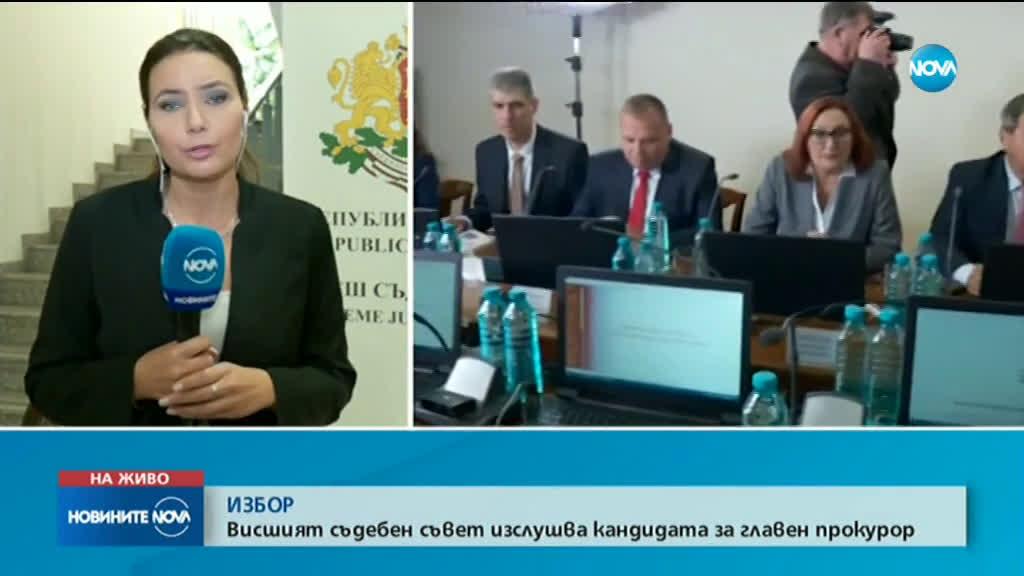 Гешев пред ВСС: Уверен съм, че ще се справя със задачите на главния прокурор