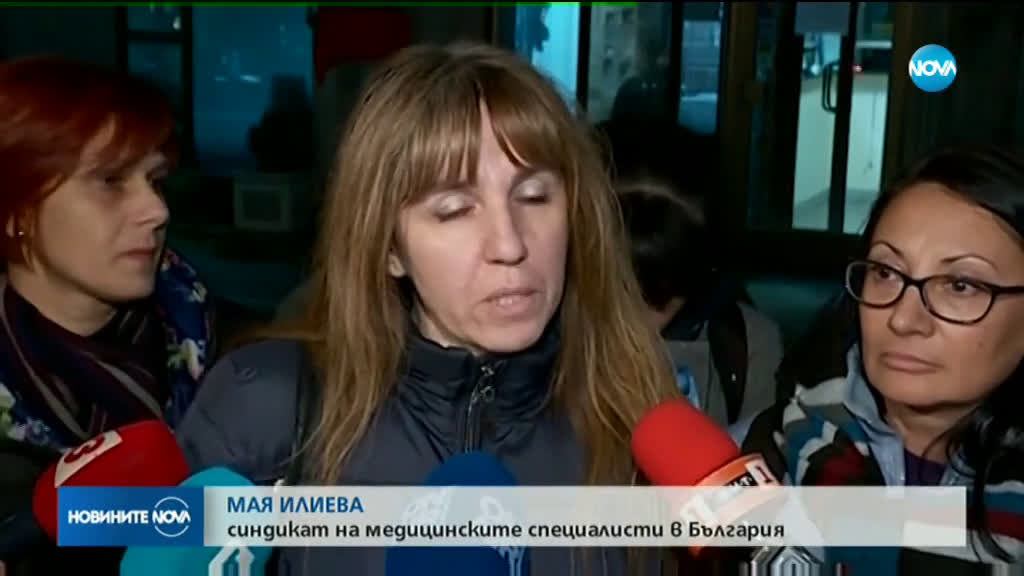 Протестиращите медицински сестри се договориха със здравния министър