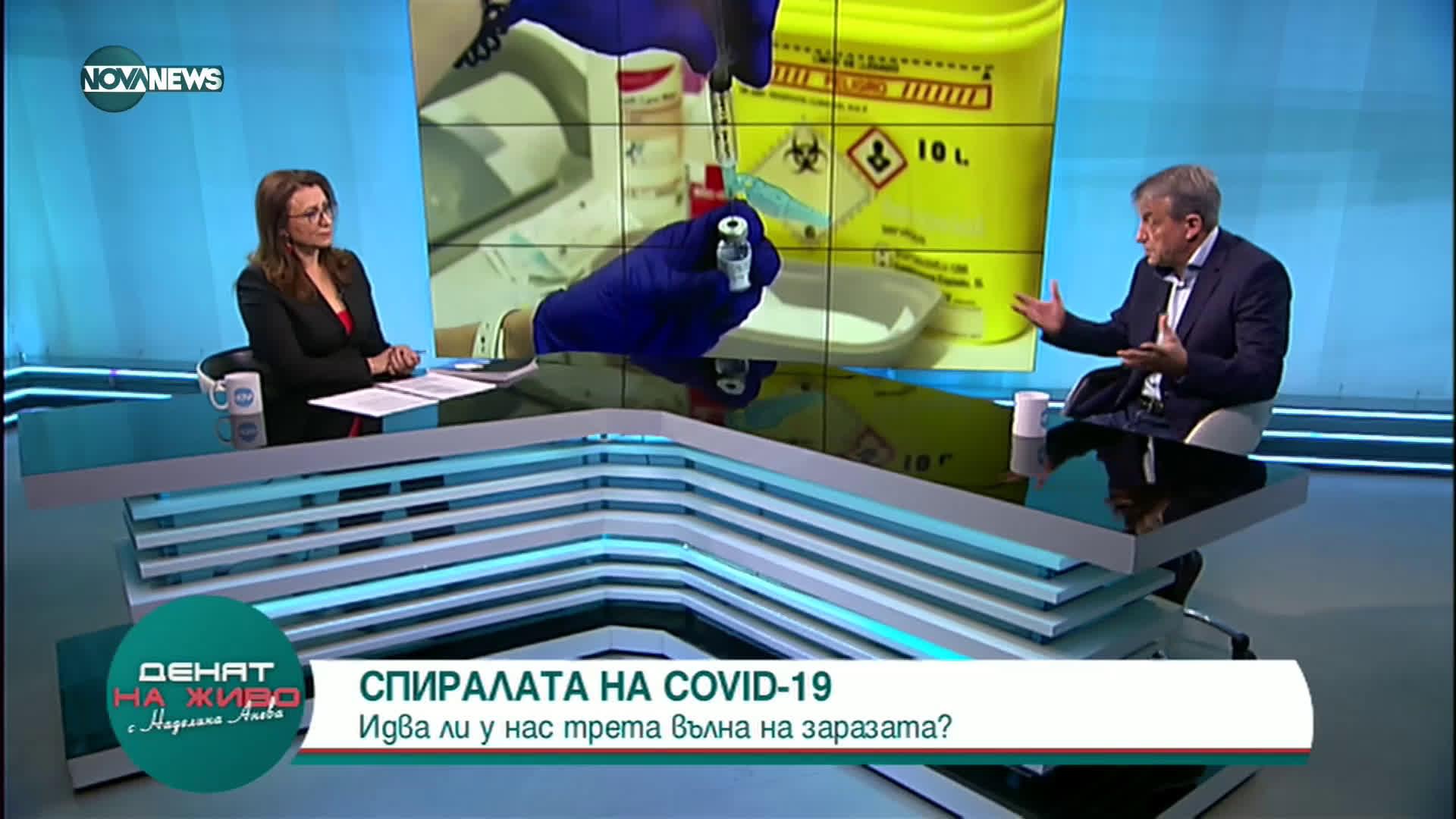 Проф. Костов: Ваксината предпазва на 100% от тежко протичане на болестта
