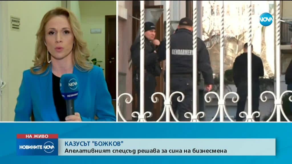 Съдът заседава по делото срещу Антон Божков и Йоана Чолакова