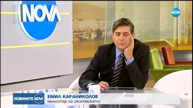 """Икономическият министър: \""""Дунарит"""" няма никакви проблеми"""