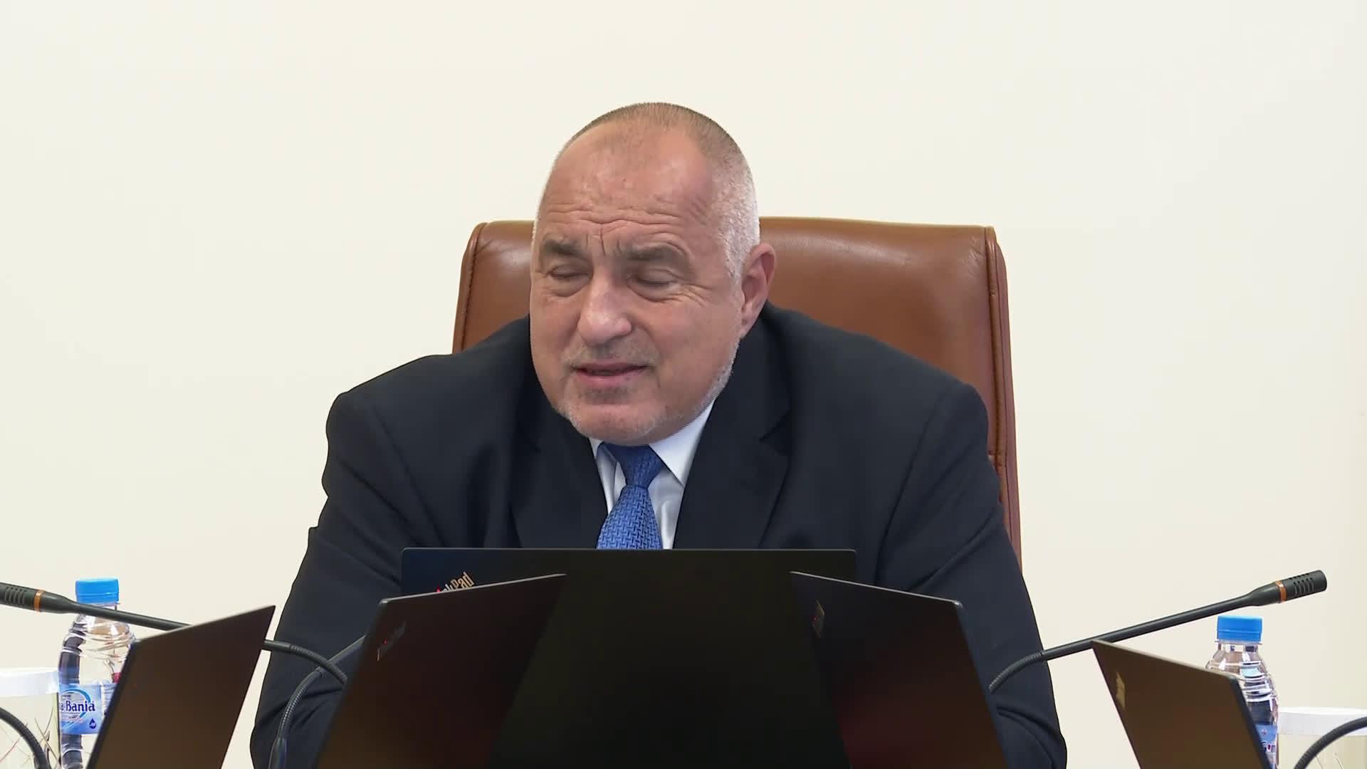 Борисов: Заради нашите избиратели сме длъжни да предложим вариант за управление
