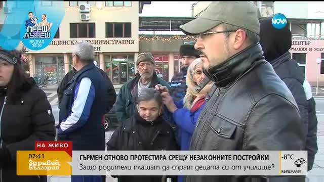 Гърмен отново протестира срещу незаконните постройки в ромската махала