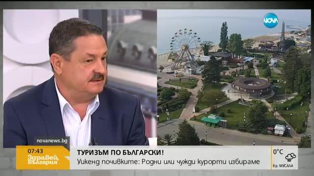 Експерт: Българите пътуват все повече