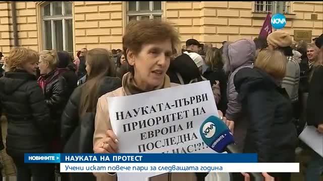 Учени на протест: Искат повече пари за следващата година