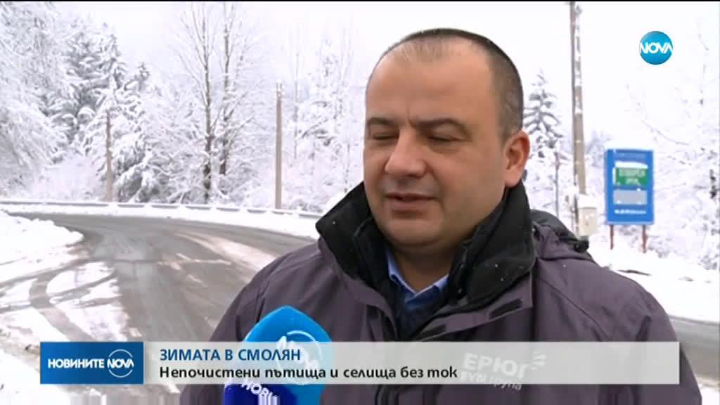 Снегът затрудни трафика, остави села без ток