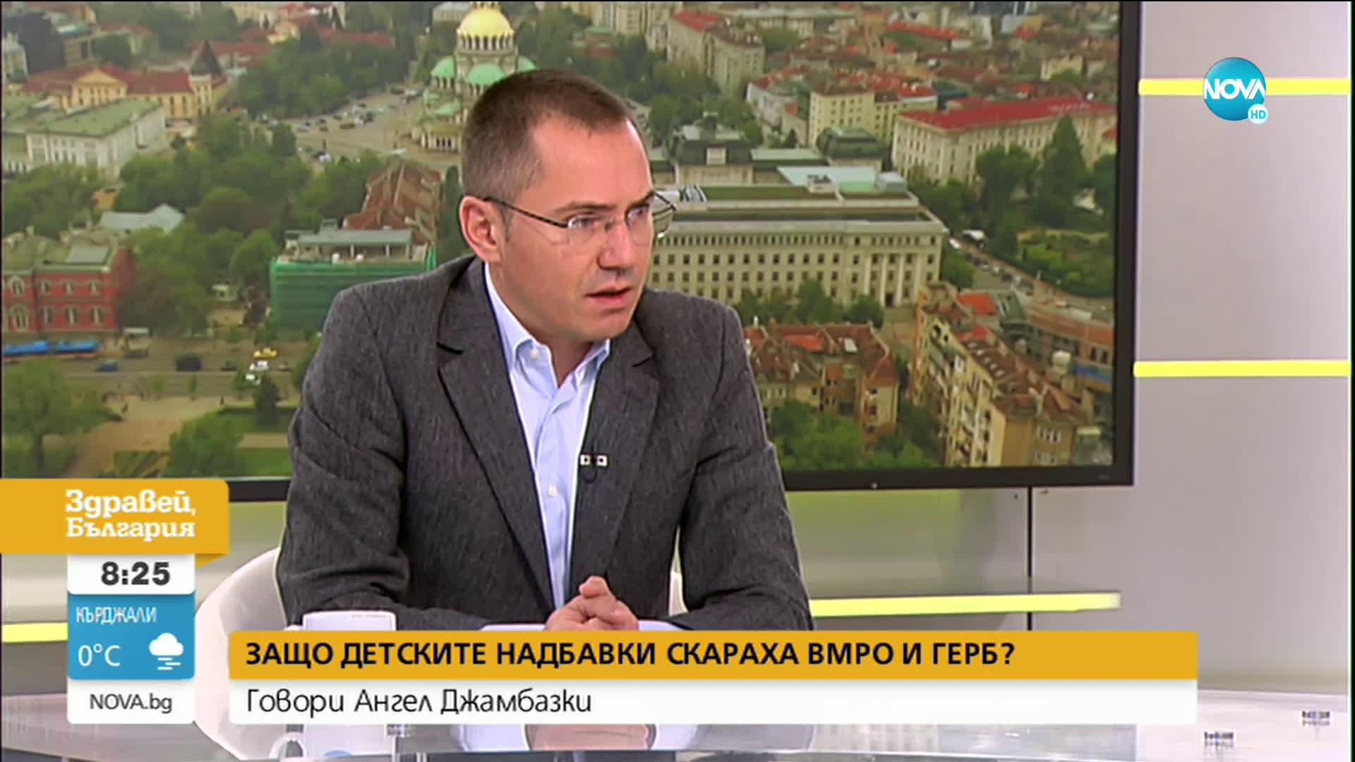 Джамбазки: Ако затворим всичко, ще се поставим между два огъня