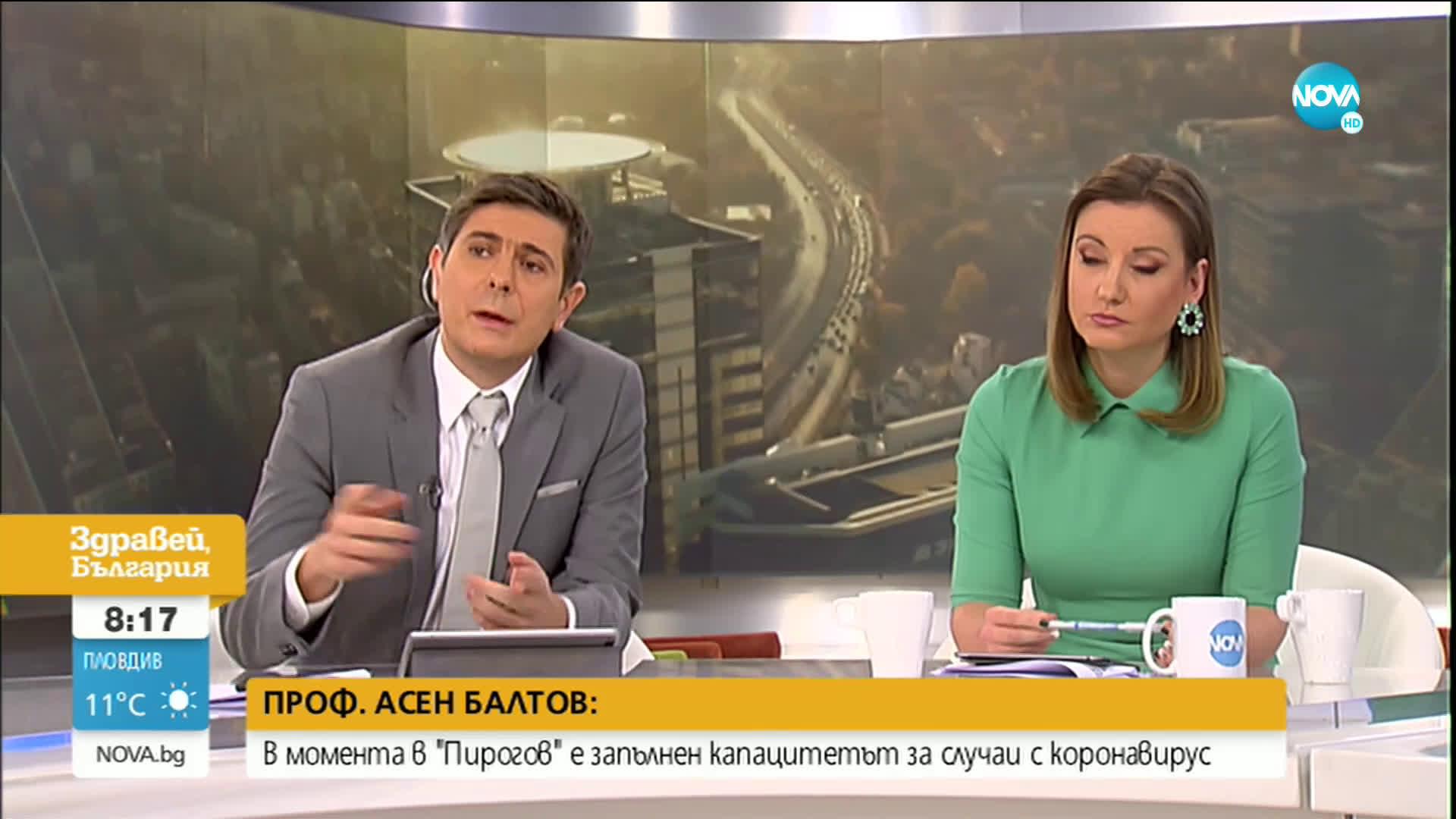 Проф. Балтов: Неспокоен съм от начина на работа на колегите ми