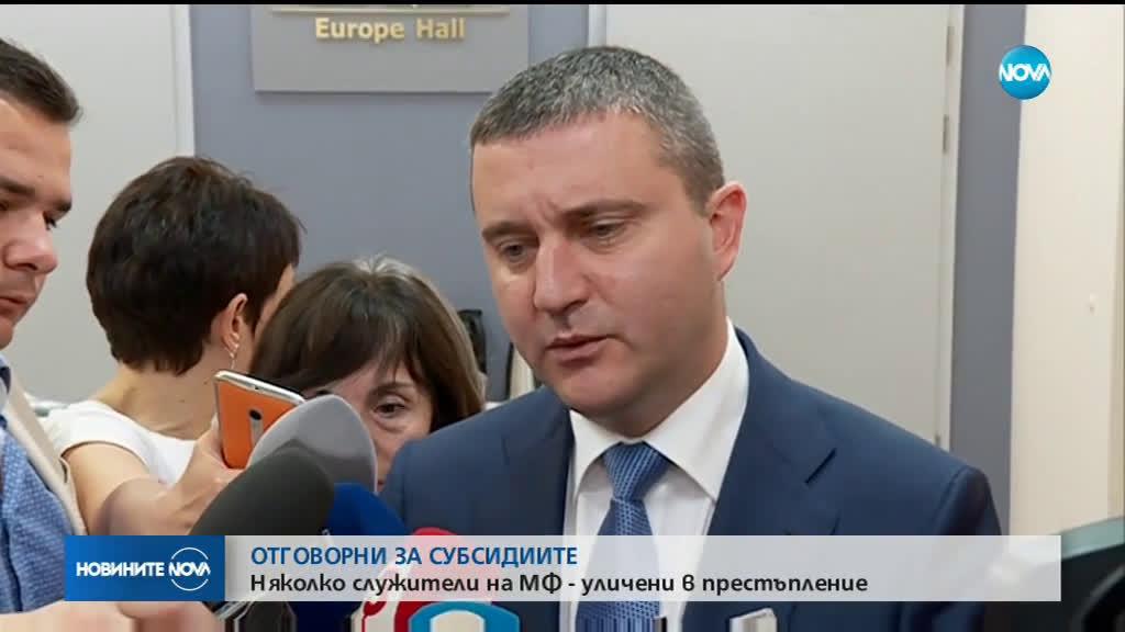 Горанов: Можем да си позволим да платим наведнъж за F-16