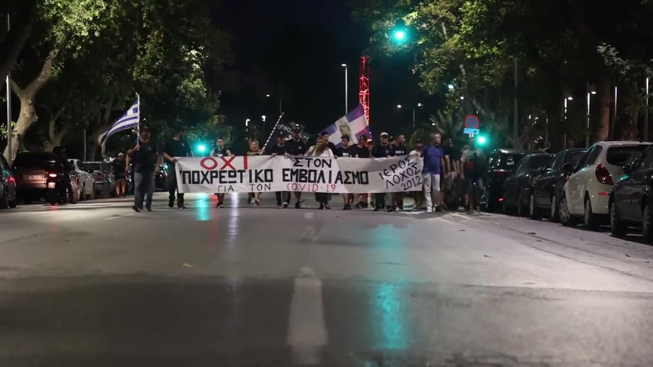 Greece: Thousands rally against mandatory vaccinations for healthcare workers