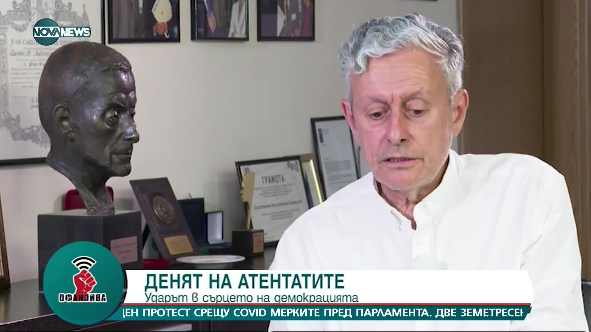 Позицията на България след атентатите на 11 септември