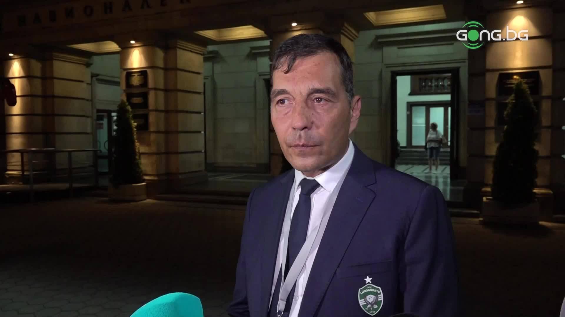 Петричев: Отборът има голям потенциал, Доминик ще играе сериозна роля