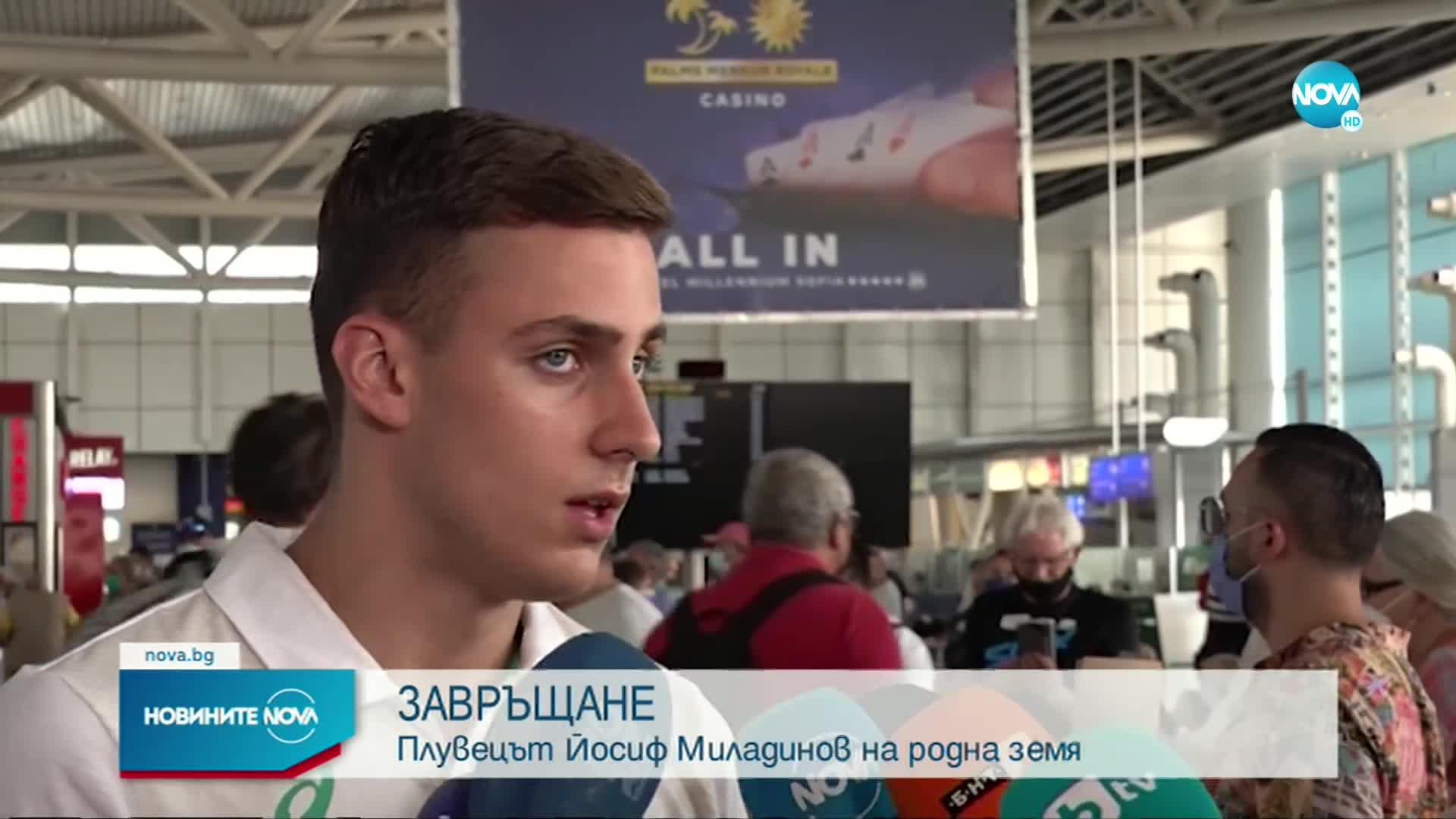 Миладинов: Имам още доста работа, за да стигна до големия елит