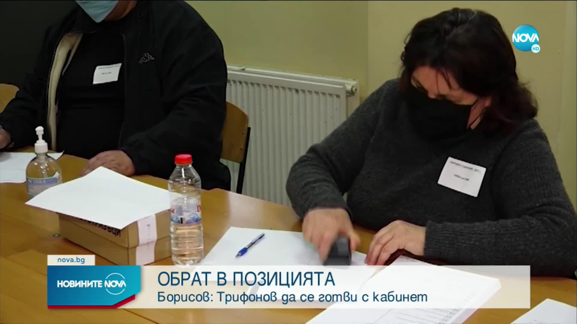 Борисов: Трифонов да се готви с кабинет