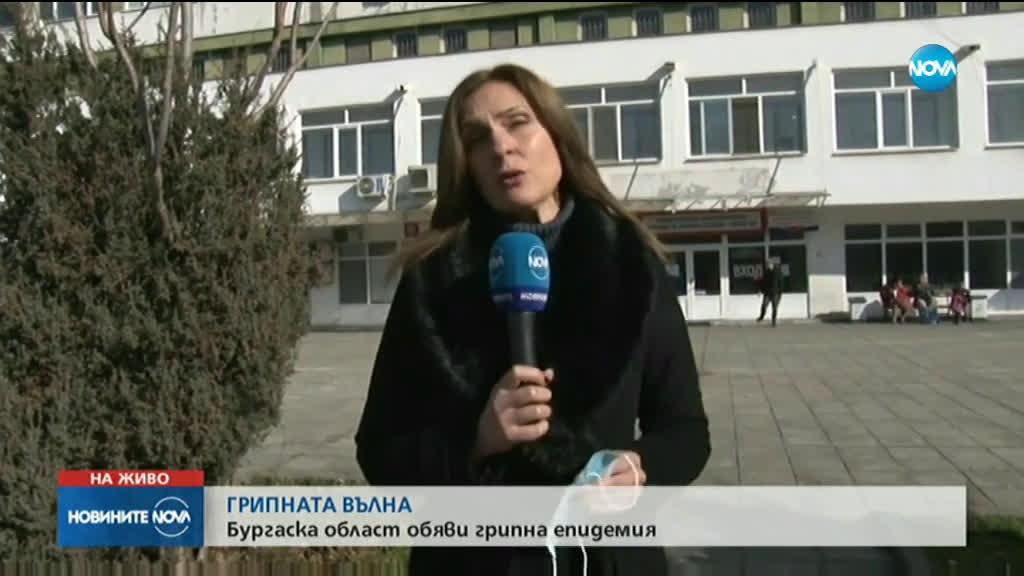 Грипна ваканция в София от понеделник