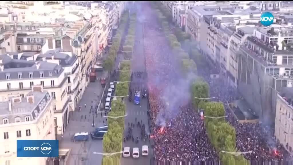 Франция приветства своите герои