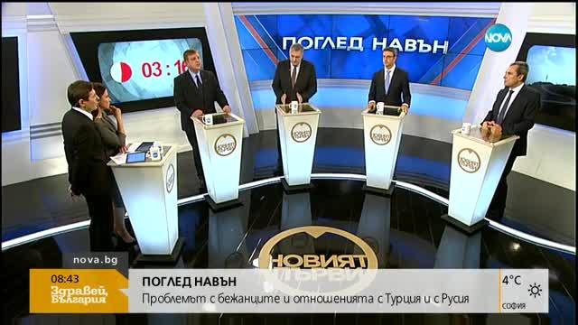 """Кандидатите за """"Дондуков"""" 2: Поглед навън"""