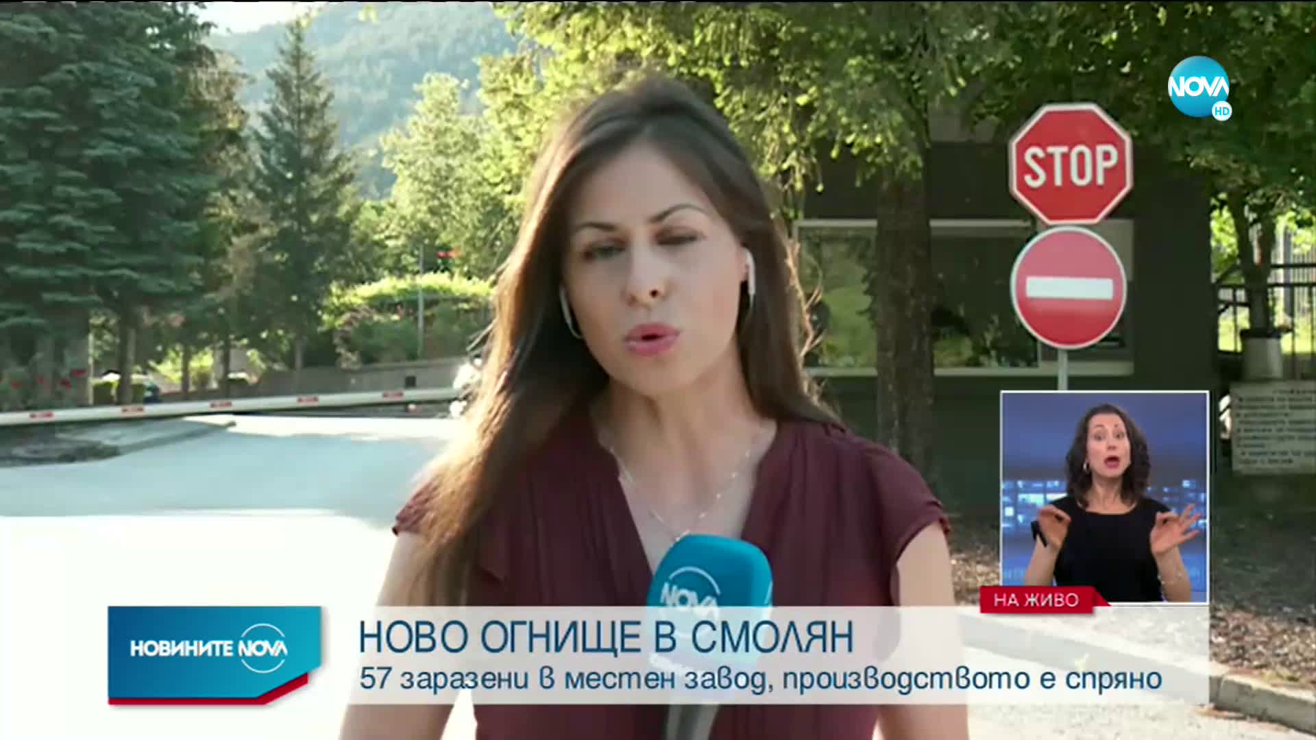 ОГНИЩЕ НА COVID-19 В СМОЛЯН: Най-малко 60 заразени в завод за авточасти