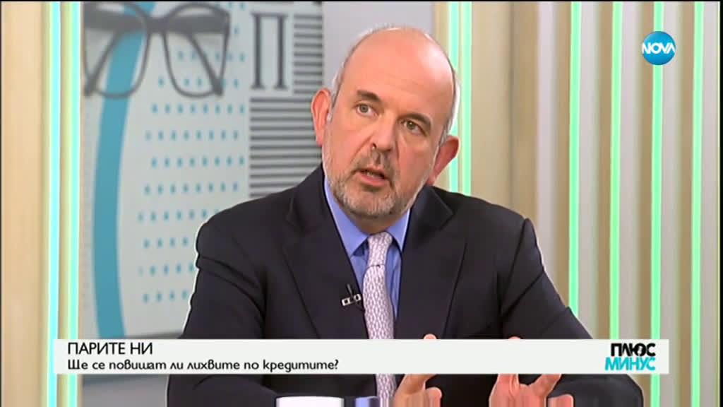Икономист: Банковият сектор у нас се отличава с показатели в позитивен план