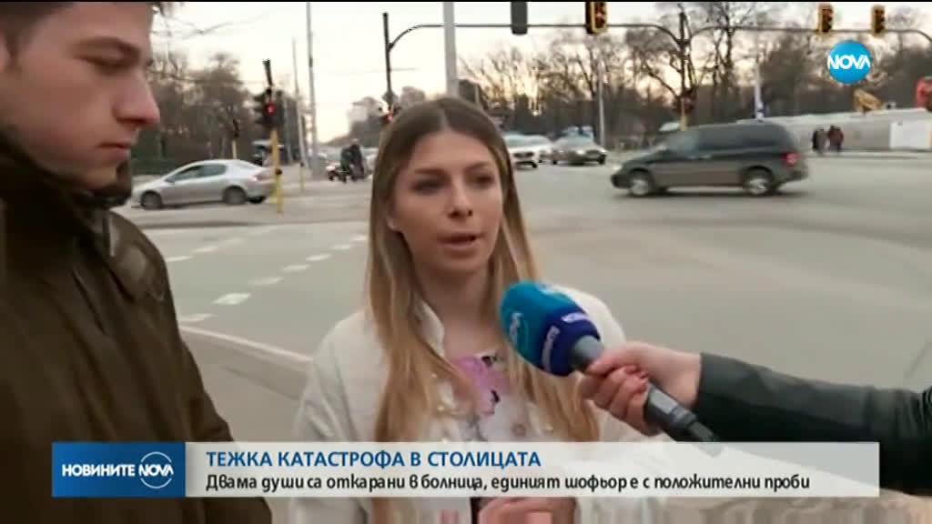 """Положителни проби за алкохол и наркотици даде един от катастрофиралите на бул. """"Сливница"""""""