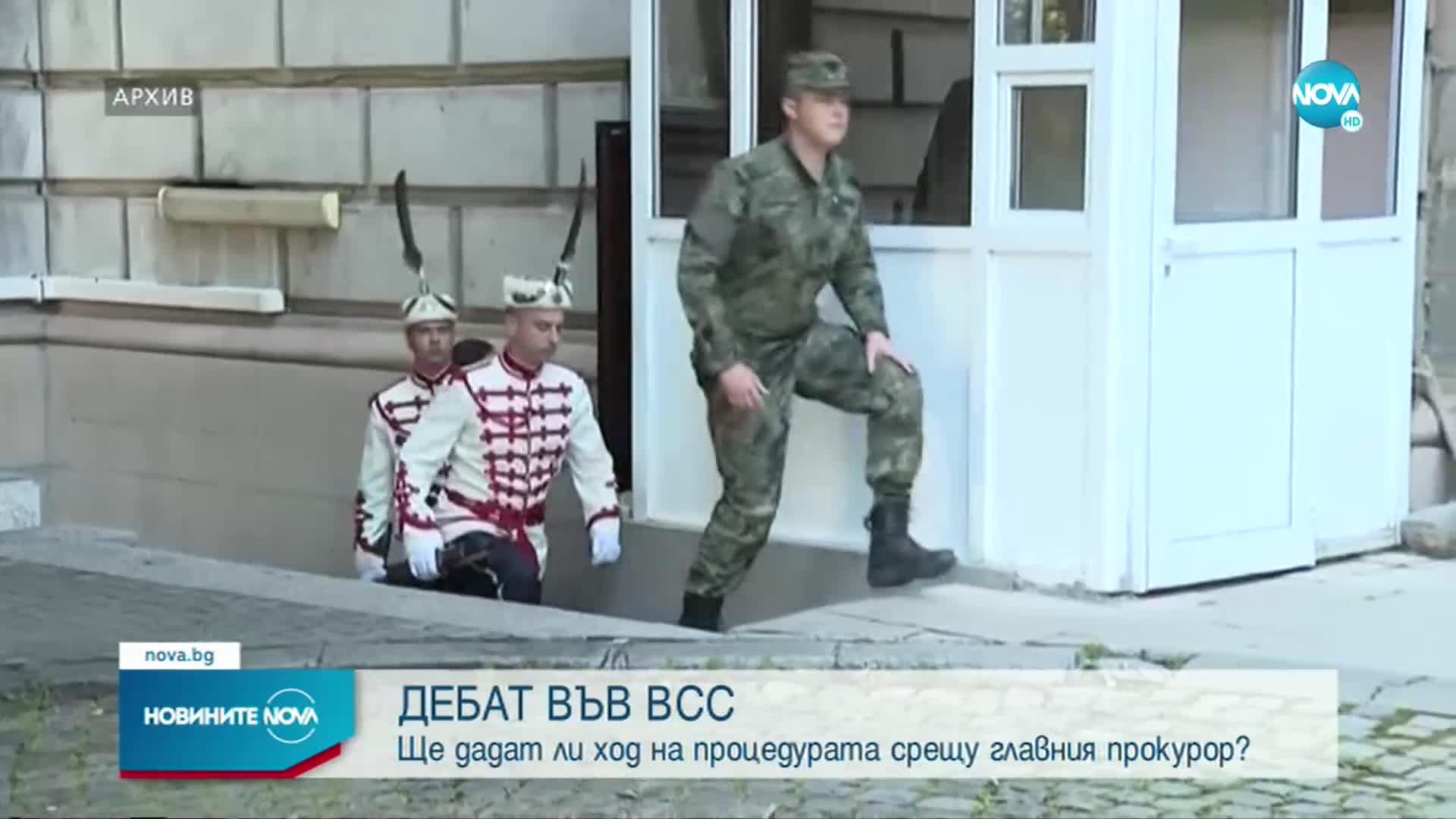 ВСС обсъжда искането за оставка на Гешев
