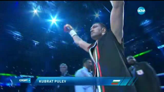 Кубрат ще се бие за Междуконтиненталната титла