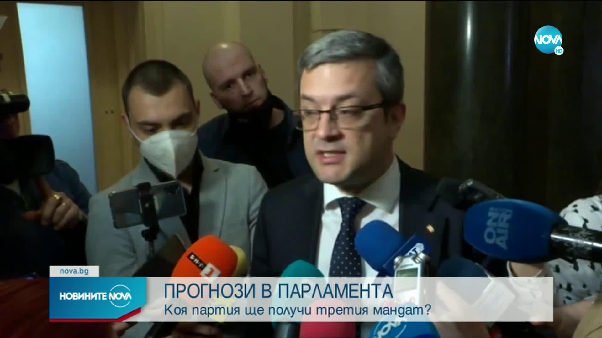 """ГЕРБ: Президентът да даде третия мандат на """"Демократична България"""""""