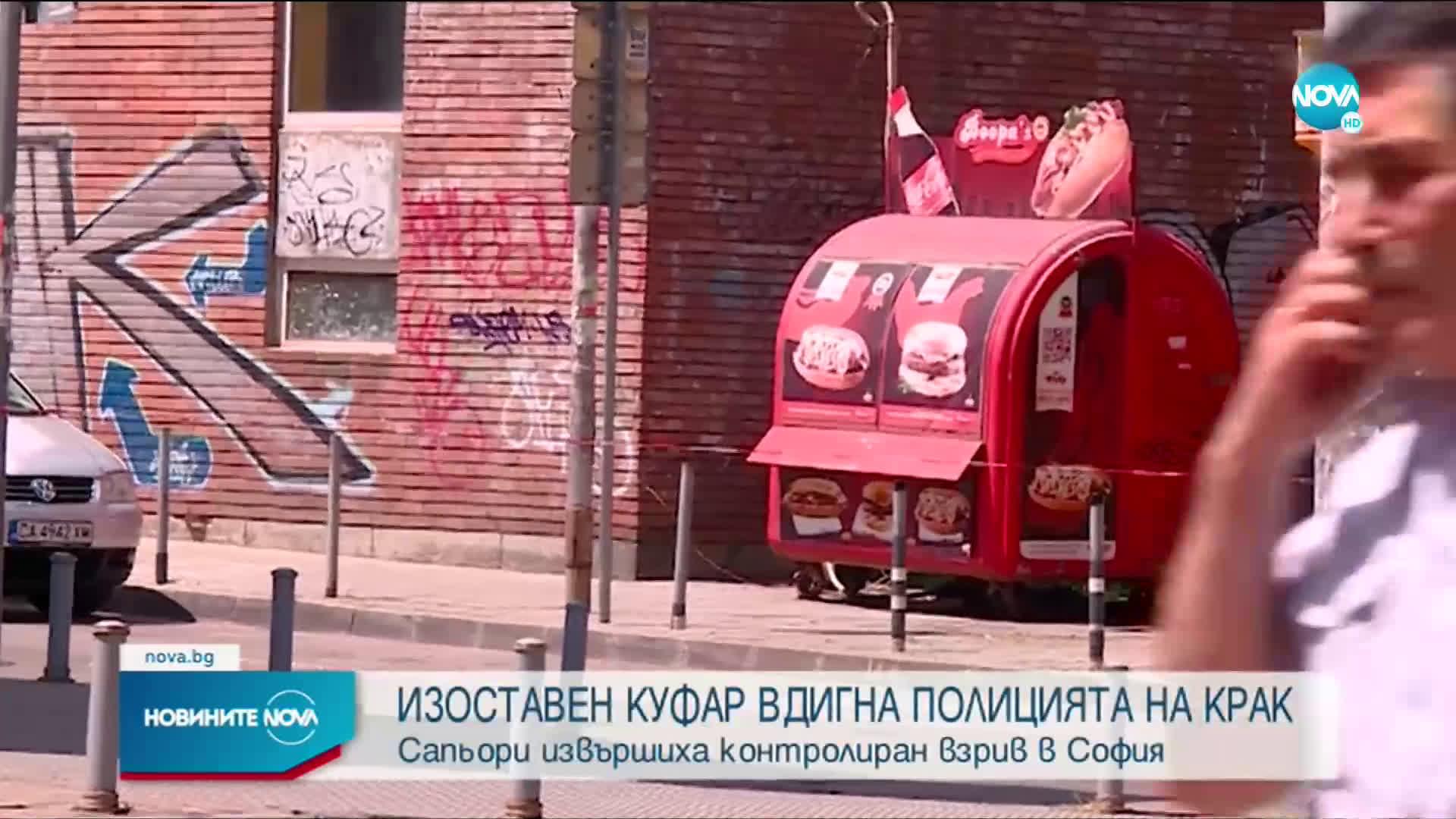 Изоставен куфар вдигна на крак полицията в София