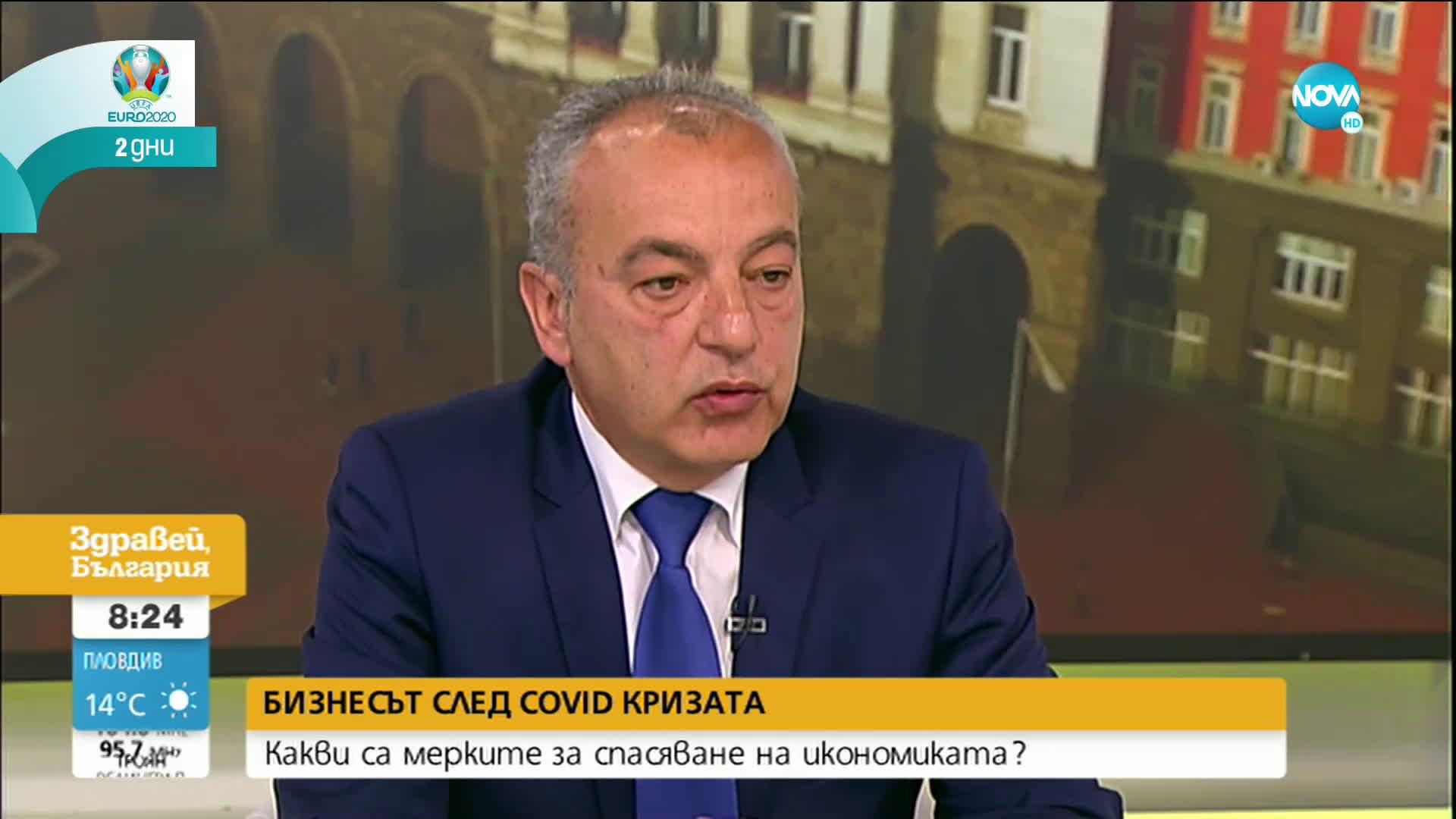 """Донев: Българският списък по """"Магнитски"""" ще бъде динамичен"""