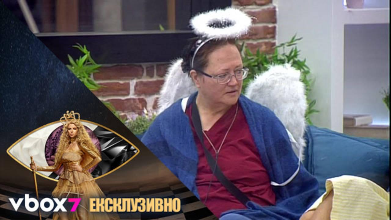 Съквартирантите се опитват да научат Ваня Костова да рапира - VIP Brother 2018