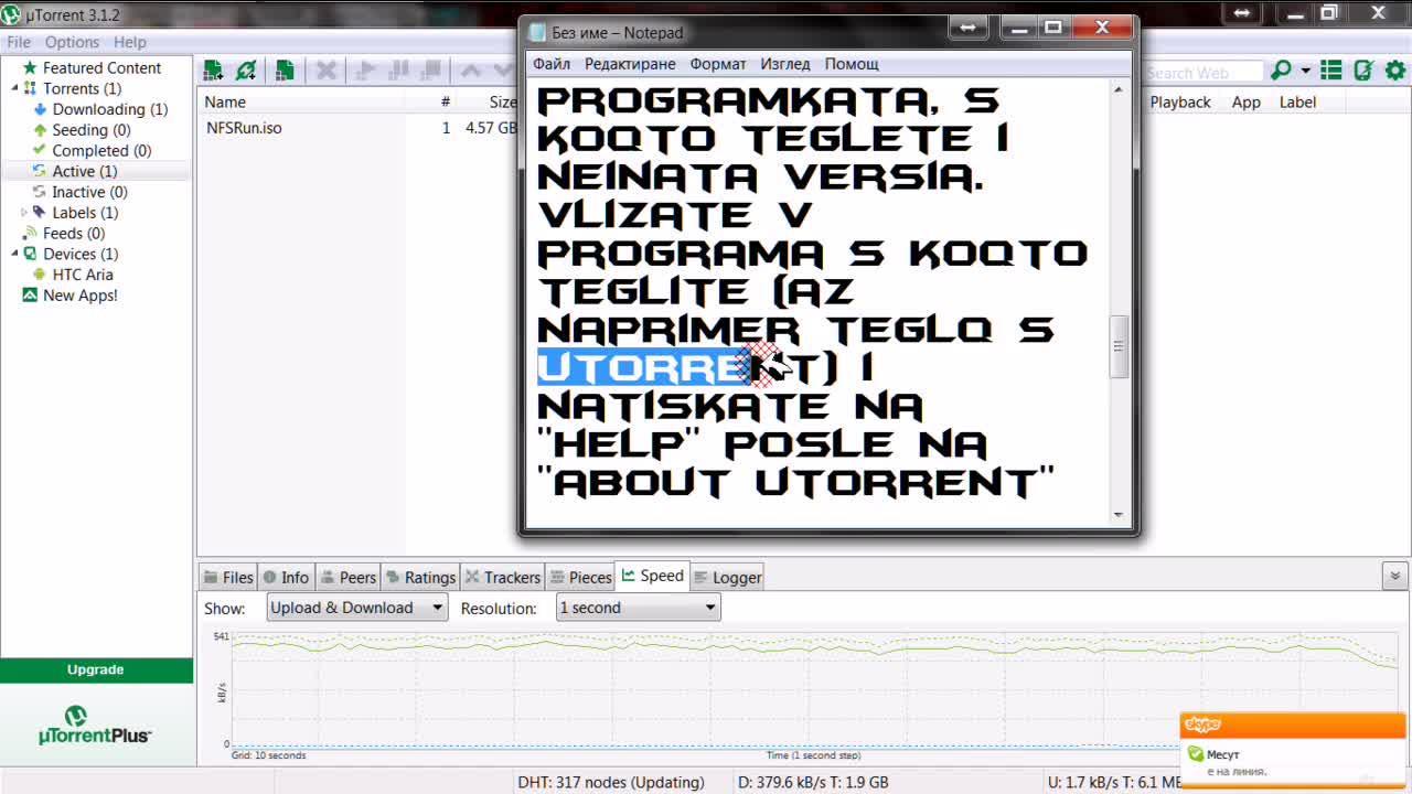 Pes 2013 how to install bul mod 3.