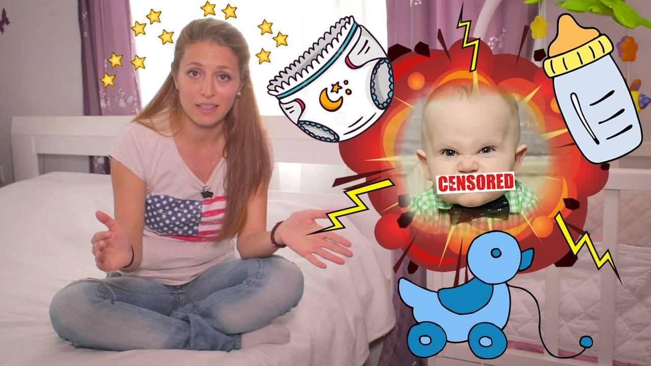 Първите три месеца на бебето (Mamma Mia)