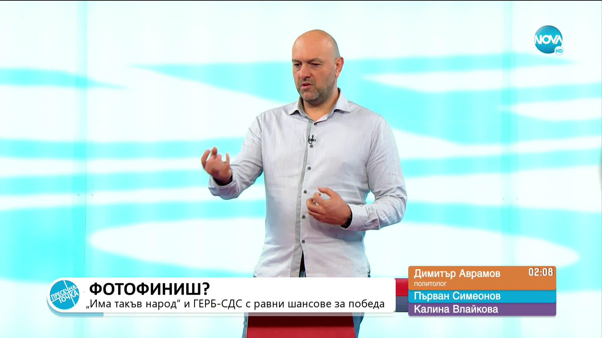 """""""Пресечна точка"""": За социологическите проучвания, скандала в спорта и визитата на Зоран Заев"""