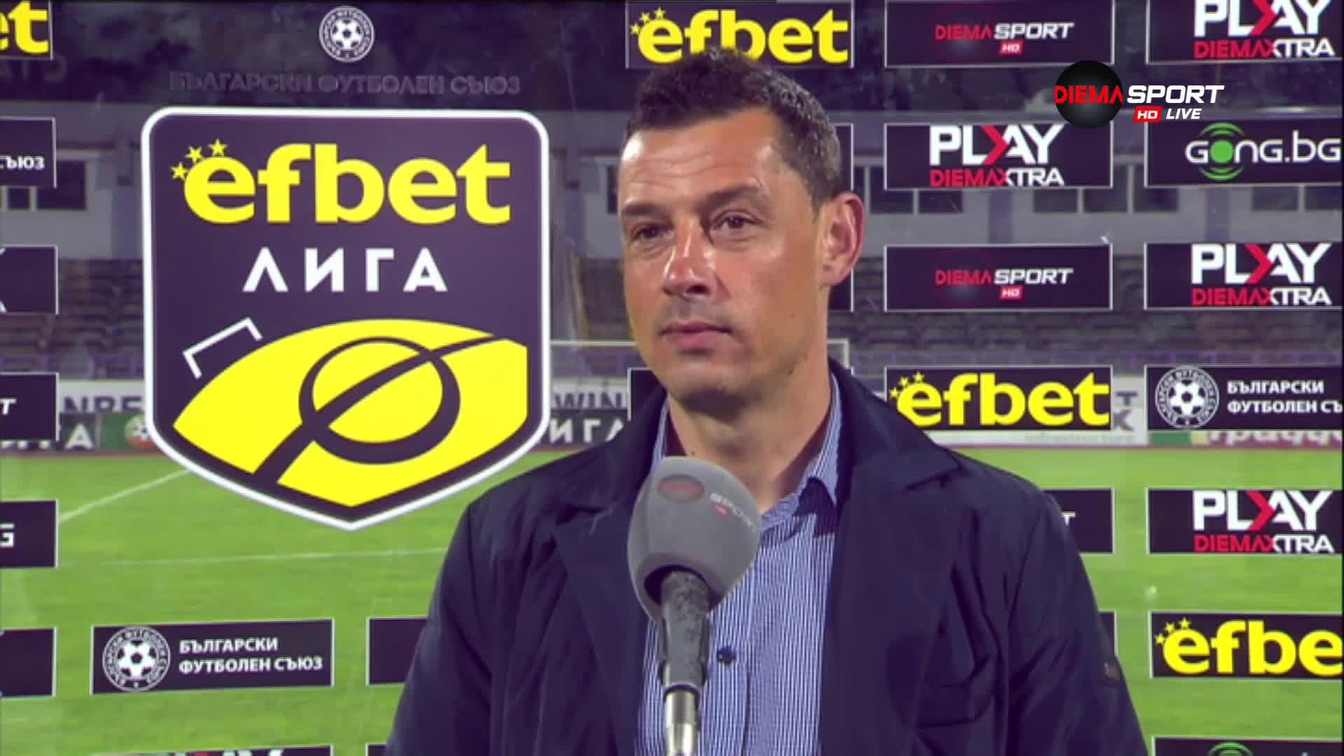 Томаш: Много неща се насъбраха и ни влияят