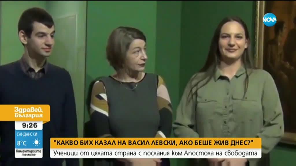 """ИНИЦИАТИВА: """"Какво бих казал на Васил Левски, ако беше жив днес?"""""""